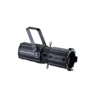 Elipsoidal LED 200W2 3200_2