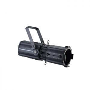 Elipsoidal LED 200W2 5600K